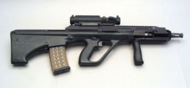 Pja AUG A3 CQC